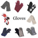 Fall/Winter Gloves