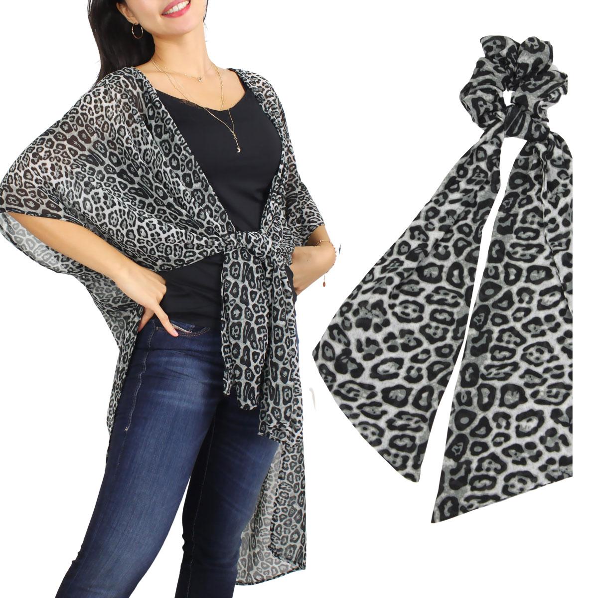 Kimono - Leopard Print 9954