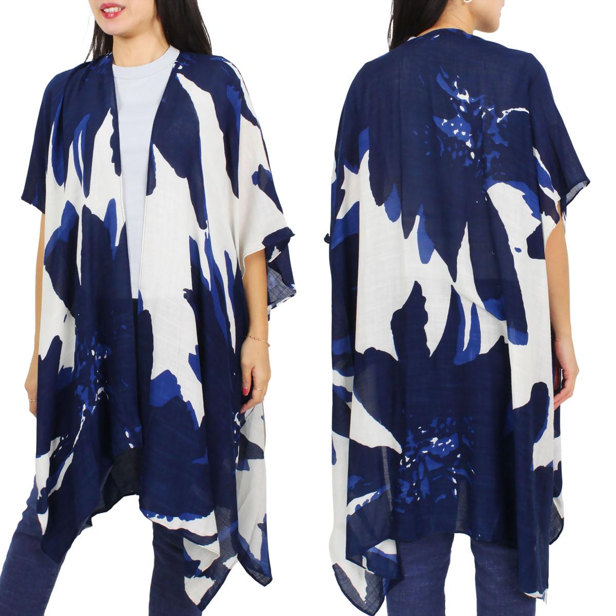 Kimono -Abstract Blues 5082